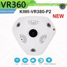 kiwi CCTV WIFI IP Camera 360 Fisheye Panoramic Dome Camera 1.3MP 960P CCTV Night Vision Video Surveillance Security 360 องศาพาโนรามากล้องวงจรปิดไร้สาย HD ไร้สาย VR IPCam Wireless องศา CCTV IR cameraWM กล้องวงจรปิดไร้สายบันทึกภาพ VR IPCam V380
