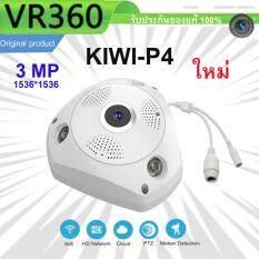 KIWI-P4 CCTV WIFI IP Camera 360 Fisheye Panoramic Dome Camera 3.0MP(1536*1536) CCTV Night Vision Video Surveillance Security 360 องศาพาโนรามากล้องวงจรปิดไร้สาย HD ไร้สาย VR IPCam Wireless องศา CCTV IR cameraWM กล้องวงจรปิดไร้สายบันทึกภาพ