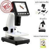ขาย ซื้อ กล้องจุลทรรศน์ จอ Lcd บันทึกภาพ วีดีโอ กำลังขยาย 20X 500X Microscope กรุงเทพมหานคร