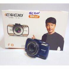 """กล้องติดรถยนต์ FULL HD 3.0"""" big size screen รุ่น F8"""