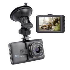 กล้องติดรถยนต์ Full HD 4.0 ล้านพิเซล และ Parking Monitor บอดี้โลหะ จอใหญ่ 3.0นิ้ว รุ่น GPRO HD) ถ่ายกลางชัดมาก (Black)