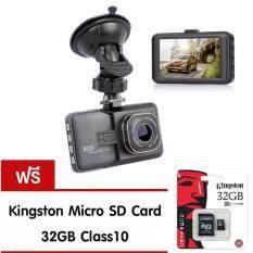 กล้องติดรถยนต์ FULL HD CAR DVR Lens Wide 170 องศา จอ 3 นิ้ว รุ่น T626 ฟรี Memory Card 32 GB Class10  .