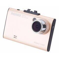 กล้องติดรถยนต์  Remax รุ่น CX-01
