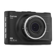 กล้องติดรถยนต์ รุ่น TM600 Novatek96223 WDR จอภาพ 3นิ้ว เลนส์ 170องศา (สีดำ) รับประกัน 1ปี