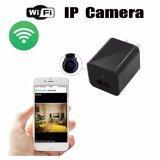 กล้องวงจรปิด กล้องสายลับ รูปทรง Charger โทรศัพท์มือถือ Ip Camera Hitech ถูก ใน ไทย