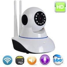 ซื้อ กล้องวงจรปิดไร้สาย Ip Camera แบบเสาอากาศคู่ Onvif P2P Hd Wifi Audio Dual Antenna ออนไลน์ ถูก