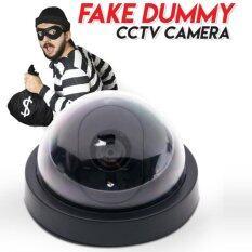 กล้องวงจรปิดหลอกสายตา Dummy CCTV (สีดำ)