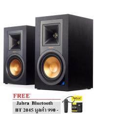 Klipsch Powered Monitors Speaker รุ่น R-15PM (Black) ประกันศูนย์ ฟรี Jabra bluetooth headset รุ่น BT2045 มูลค่า 990-