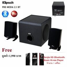 Klipsch ProMedia 2.1 BT Computer Bluetooth Speaker 100 watts continuous/200 watts peak/260 watts short-term peak power ลำโพงค่ายดังจาก Klipsch เชื่อมต่อผ่านบลูทูธได้ รับประกันศูนย์ 1 ปี แถมฟรี เครื่องเล่นเพลงบลูทูธ Benjie K8 Bluetooth มูลค่า 1990 บาท