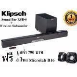 ส่วนลด สินค้า Klipsch Rsb 6 Sound Bar Wireless Subwoofer ลำโพงซาวด์บาร์คุณภาพ แถมฟรี ลำโพง Microlab B16 มูลค่า 790 บาท