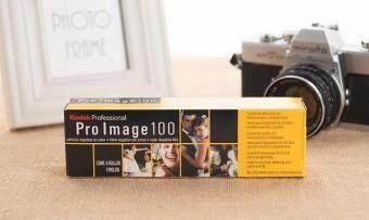 ฟิล์มสี Kodak Pro Image 100°135 มม.