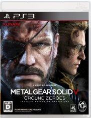 Konami  Ps3 Metal gear solid 5 (Black)