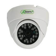 กล้องวงจรปิด รุ่น KP-D700/ICR แบบ Analog ความคมชัด 700TVL,IR 20m, Len f3.6 mm(ขาว)