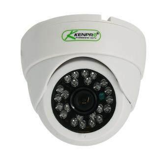 กล้องวงจรปิด รุ่น KP-D700/ICR แบบ Analog ความคมชัด 700TVLIR 20m Len f3.6 mm(ขาว)