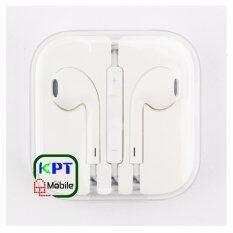ราคา Kpt หูฟังสำหรับไอโฟน Iphone Ipad Ipod สีขาว