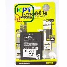 K P T แบตเตอรี่สำหรับ I Mobile ไอโมบาย I Style 7 7 Bl 227 ใหม่ล่าสุด