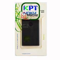 ซื้อ Kptแบตเตอรี่สำหรับ โนเกีย Nokia Bp 3L ใน กรุงเทพมหานคร