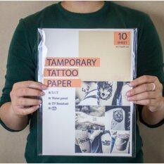 ขาย กระดาษแทททู ขนาด A4 สำหรับเครื่องพิมพ์ Inkjet ถูก ใน กรุงเทพมหานคร