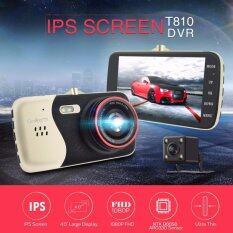 "KS CAR CAMERA กล้องติดรถยนต์ กล้องหน้า+กล้องหลัง หน้าจอ 4.0"" HD 1080p Car Dashcam Video Register Camera รุ่น T812"
