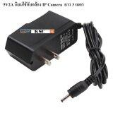 ราคา Ksc Dc อะแดปเตอร์ Adapter 5V 2A 2000Ma Dc 3 5 1 35Mm สำหรับ Ip Camera ยาว 3M ใน กรุงเทพมหานคร