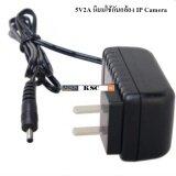 ราคา Ksc Dc อะแดปเตอร์ Adapter 5V 2A 2000Ma Dc 3 5 1 35Mm สำหรับ Ip Camera Unbranded Generic กรุงเทพมหานคร