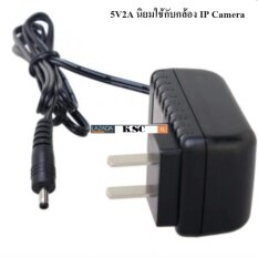 ส่วนลด Ksc Dc อะแดปเตอร์ Adapter 5V 2A 2000Ma Dc 3 5 1 35Mm สำหรับ Ip Camera