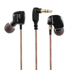 ราคา Kz Atr Dynamic Heavy Bass Hifi In Ear Earphones Noise Canceling 3 5Mm Audio Jack Intl Kz เป็นต้นฉบับ