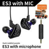 ซื้อ หูฟัง Kz Es3 Hybrid 2 ไดร์เวอร์ ถอดสายได้ มีประกัน รุ่น มีไมค์ ออนไลน์