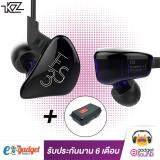 ราคา Kz รุ่น Es3 ไม่มีไมค์ แถม กล่องหูฟังอย่างดี หูฟัง Hybrid 2 ไดร์เวอร์ ถอดเปลี่ยนสายได้ ประกัน 6 เดือน รูปทรง In Ear Monitor Ime เสียงดี มิติครบ ราคาถูกที่สุด