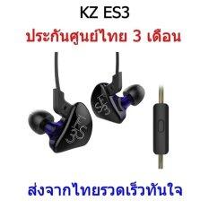 ส่วนลด Kz Es3 หูฟัง Iem 2 ไดร์เวอร์ ถอดสายได้ ประกันศูนย์ไทย รุ่น มีไมค์ สีม่วงใส