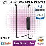 ขาย Kz สายหูฟังบลูทธสำหรับอัพเกรดหูฟัง Type B Ed12 Zst Es3 Zsr รองรับบลูทูธ 4 1 มีเทคโนโลยี Aptx Kz Bluetooth Wire Upgrade Type B Bluetooth 4 1 Aptx ผู้ค้าส่ง