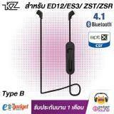 Kz สายหูฟังบลูทธสำหรับอัพเกรดหูฟัง Type B Ed12 Zst Es3 Zsr รองรับบลูทูธ 4 1 มีเทคโนโลยี Aptx Kz Bluetooth Wire Upgrade Type B Bluetooth 4 1 Aptx ใน กรุงเทพมหานคร