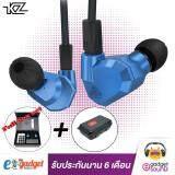 Kz รุ่น Zs5 ไม่มีไมค์ แถม เคส หูฟัง Hybrid 4 ไดร์เวอร์ กล่อง Full Box Set พร้อมกล่องกันกระแทกจาก Kz ถอดเปลี่ยนสายได้ ประกัน 6 เดือน รูปทรง In Ear Monitor Ime เสียงดี มิติครบ ใหม่ล่าสุด