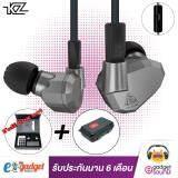 ซื้อ Kz รุ่น Zs5 มีไมค์ แถม เคส หูฟัง Hybrid 4 ไดร์เวอร์ มีไมค์ กล่อง Full Box Set พร้อมกล่องกันกระแทกจาก Kz ถอดเปลี่ยนสายได้ ประกัน 6 เดือน รูปทรง In Ear Monitor Ime เสียงดี มิติครบ Mic ใหม่