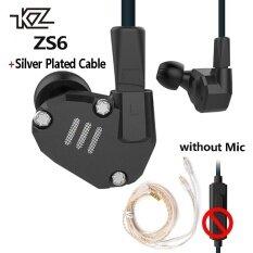 ราคา Kz Zs6 สี่ Driver หูฟังสูง Fidelity เสริมหูฟังพร้อมไมโครโฟนสายเคเบิลที่ถอดออกได้สายเคเบิ้ลที่ได้รับการอัพเกรดแล้ว สีดำ Kz