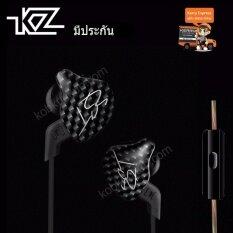 ซื้อ Kz Zst หูฟัง มีไมค์ เบสแน่น ถอดสายได้ ของแท้ มีประกัน Kz ถูก