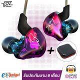 ขาย Kz รุ่น Zst ไม่มีไมค์ แถม กระเป๋าหูฟังอย่างดี หูฟัง Hybrid 2 ไดร์เวอร์ ถอดเปลี่ยนสายได้ ประกัน 6 เดือน รูปทรง In Ear Monitor Ime เสียงดี มิติครบ Kz เป็นต้นฉบับ