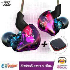 โปรโมชั่น Kz รุ่น Zst ไม่มีไมค์ แถม กระเป๋าหูฟังอย่างดี หูฟัง Hybrid 2 ไดร์เวอร์ ถอดเปลี่ยนสายได้ ประกัน 6 เดือน รูปทรง In Ear Monitor Ime เสียงดี มิติครบ Kz