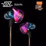 ราคา Kz Zst หูฟัง Hybrid 2 Driver 1Dd 1Ba ไม่มีไมค์ เบสลึก ถอดสายได้ ของแท้ มีประกัน ราคาถูกที่สุด