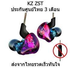 Kz Zst หูฟัง Hybrid Driver 1Dd 1Ba เบสลึก ถอดสายได้ สีcolorful ถูก