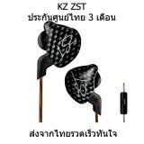 ซื้อ Kz Zst หูฟังมีไมค์ Hybrid Driver 1Dd 1Ba ระดับ Hifi เบสลึก ถอดสายได้ ดีไซน์หรู สีดำ Kz เป็นต้นฉบับ
