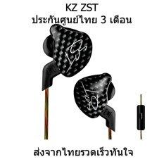 ซื้อ Kz Zst หูฟังมีไมค์ Hybrid Driver 1Dd 1Ba ระดับ Hifi เบสลึก ถอดสายได้ ดีไซน์หรู สีดำ กรุงเทพมหานคร