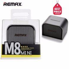 ราคา ลำโพง Remax Spk Bluetooth Rb M8 Mini Gray ใน กรุงเทพมหานคร