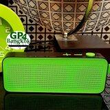 โปรโมชั่น ลำโพงบลูทูธ ไร้สาย Super Bass ขนาดความยาว 18ซ ม ดีไซน์สวย หรูหรา เบสหนัก เสียงดังกระหึ่ม Wireless Speaker รุ่น Slc 008 Green ถูก