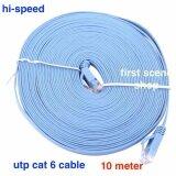 ราคา สาย Lan สำเร็จรูปพร้อมใช้งาน สายแบน 10 เมตร 10 Meter Rj45 Cat6 Ethernet Flat Lan Cable Utp Patch Router Cables Hi Speed 1000M ออนไลน์