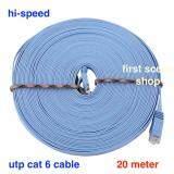 ซื้อ สาย Lan สำเร็จรูปพร้อมใช้งาน สายแบน 20 เมตร 20 Meter Rj45 Cat6 Ethernet Flat Lan Cable Utp Patch Router Cables Hi Speed 1000M ถูก กรุงเทพมหานคร