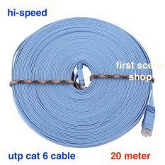 สาย Lan สำเร็จรูปพร้อมใช้งาน สายแบน 20 เมตร 20 Meter Rj45 Cat6 Ethernet Flat Lan Cable Utp Patch Router Cables Hi Speed 1000M เป็นต้นฉบับ