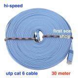 ราคา สาย Lan สำเร็จรูปพร้อมใช้งาน สายแบน 30 เมตร 30 Meter Rj45 Cat6 Ethernet Flat Lan Cable Utp Patch Router Cables Hi Speed 1000M ใหม่