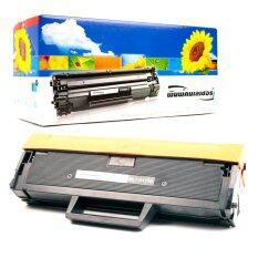 ทบทวน Lasuprint ตลับหมึก Samsung Mlt D111L ปริมาณการพิมพ์ 1 500 แผ่น