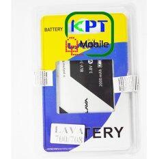 ซื้อ แบตเตอรี่ Lava T4 5 Iris700 Blv 34 ออนไลน์ กรุงเทพมหานคร
